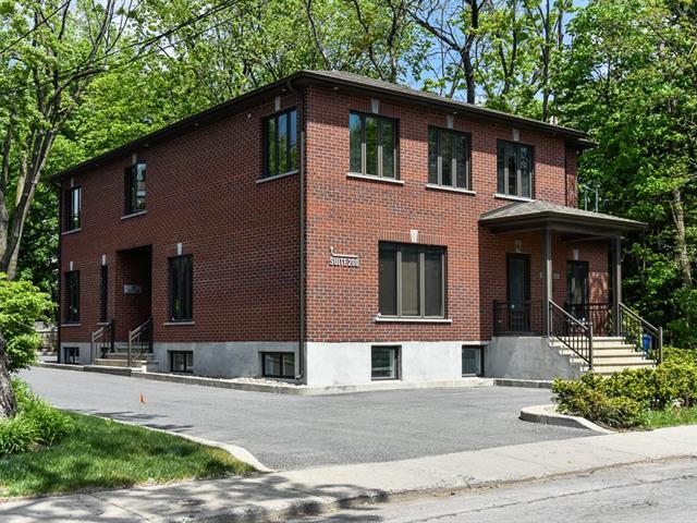 Commercial unit for rent in Saint-Lambert (Montérégie), Montérégie, 20, Avenue  Hickson, suite 100, 23093499 - Centris.ca