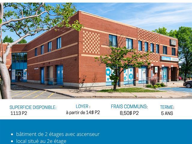 Commercial unit for rent in Québec (Les Rivières), Capitale-Nationale, 303, boulevard  Pierre-Bertrand, 26869705 - Centris.ca