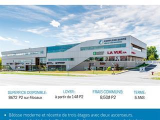 Commercial unit for rent in Lévis (Les Chutes-de-la-Chaudière-Ouest), Chaudière-Appalaches, 809, Route des Rivières, 23015933 - Centris.ca
