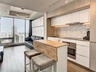 Condo / Appartement à louer à Montréal (Ville-Marie), Montréal (Île), 1188, Rue  Saint-Antoine Ouest, app. 4011, 17383936 - Centris.ca