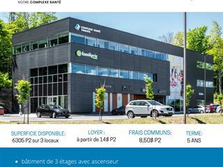 Local commercial à louer à Lévis (Les Chutes-de-la-Chaudière-Est), Chaudière-Appalaches, 700, Avenue  Taniata, 25388698 - Centris.ca