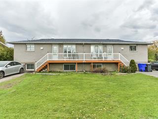 Quadruplex à vendre à Gatineau (Masson-Angers), Outaouais, 94, Rue  Georges, 10229331 - Centris.ca