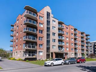 Condo / Appartement à louer à Dorval, Montréal (Île), 480, boulevard  Galland, app. 410, 11414419 - Centris.ca