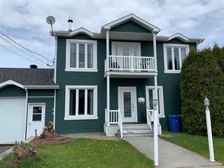 House for sale in Alma, Saguenay/Lac-Saint-Jean, 71, Rue du Carcajou, 28690858 - Centris.ca