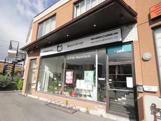 Local commercial à louer à Longueuil (Le Vieux-Longueuil), Montérégie, 1024, boulevard  Sainte-Foy, 15906996 - Centris.ca