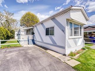 Mobile home for sale in Gatineau (Gatineau), Outaouais, 12, 4e Avenue Ouest, 21325855 - Centris.ca