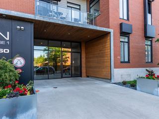 Condo / Appartement à louer à Montréal (Lachine), Montréal (Île), 460, 19e Avenue, app. 508, 24086364 - Centris.ca