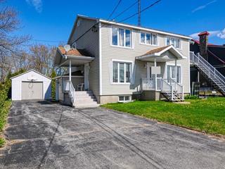 Duplex à vendre à Sainte-Anne-de-la-Pérade, Mauricie, 105 - 107, Rue des Chenaux, 23425308 - Centris.ca
