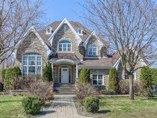 House for sale in Blainville, Laurentides, 62, Rue de Franchimont, 18110493 - Centris.ca
