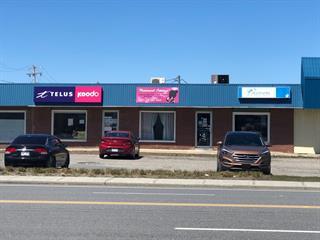 Commercial unit for sale in Sainte-Anne-des-Monts, Gaspésie/Îles-de-la-Madeleine, 15 - 17B, boulevard  Sainte-Anne Ouest, 26394479 - Centris.ca