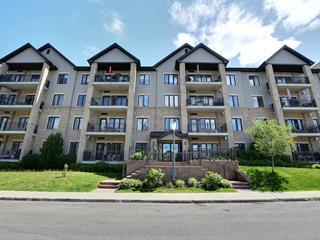 Condo / Appartement à louer à Montréal (Pierrefonds-Roxboro), Montréal (Île), 5211, Rue du Sureau, app. 105, 17646154 - Centris.ca