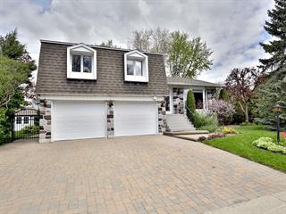 House for sale in Saint-Hyacinthe, Montérégie, 2216, Avenue  Pagé, 17402206 - Centris.ca
