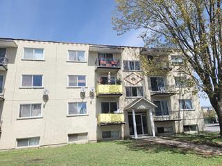Immeuble à revenus à vendre à Brossard, Montérégie, 2120, Place  Nobel, 11558285 - Centris.ca