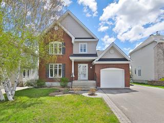Maison à vendre à Terrebonne (Terrebonne), Lanaudière, 36, Rue de Serres, 24905996 - Centris.ca