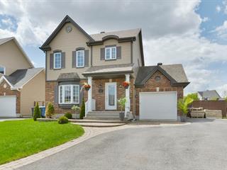 Maison à vendre à Terrebonne (Terrebonne), Lanaudière, 640, Rue de Vallières, 21185491 - Centris.ca