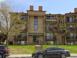 Condo for sale in Montréal (Rivière-des-Prairies/Pointe-aux-Trembles), Montréal (Island), 9170, boulevard  Perras, apt. 5, 22927396 - Centris.ca