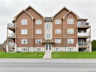 Condo for sale in Pincourt, Montérégie, 305, 5e Avenue, apt. 3A, 27365391 - Centris.ca