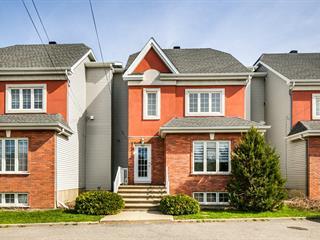 Condo for sale in Mont-Saint-Hilaire, Montérégie, 994, boulevard  Sir-Wilfrid-Laurier, 26766592 - Centris.ca