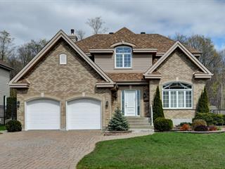 House for sale in Pincourt, Montérégie, 118, Rue des Marronniers, 27608843 - Centris.ca