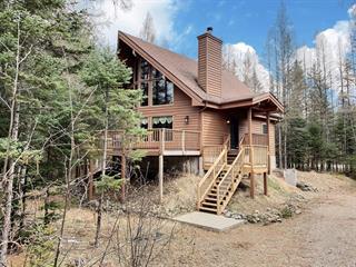 House for sale in Saint-Alphonse-Rodriguez, Lanaudière, 211, Rue  Préville, 25642581 - Centris.ca
