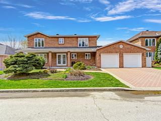 House for sale in Gatineau (Gatineau), Outaouais, 84, Rue de Roquebrune, 10445176 - Centris.ca