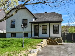 Maison à vendre à Boisbriand, Laurentides, 1395, Rue de la Chanterelle, 10137403 - Centris.ca