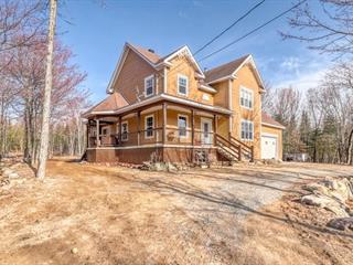Maison à vendre à Saint-Jean-de-Matha, Lanaudière, 189, Avenue de la Montagne, 14767349 - Centris.ca