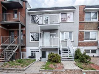 Condo / Appartement à louer à Montréal (Mercier/Hochelaga-Maisonneuve), Montréal (Île), 2173, Rue  Desmarteau, 14911770 - Centris.ca
