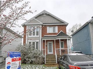 Maison à vendre à Châteauguay, Montérégie, 267, boulevard  Saint-Francis, 12656047 - Centris.ca