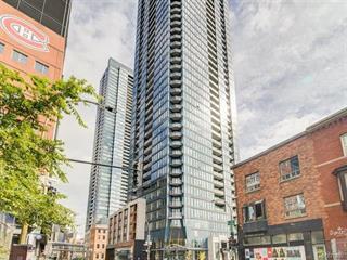 Condo / Apartment for rent in Montréal (Ville-Marie), Montréal (Island), 1288, Rue  Saint-Antoine Ouest, apt. 4204, 11882369 - Centris.ca
