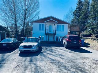 Duplex à vendre à Alma, Saguenay/Lac-Saint-Jean, 2961 - 2963, Avenue des Nénuphars, 25288131 - Centris.ca
