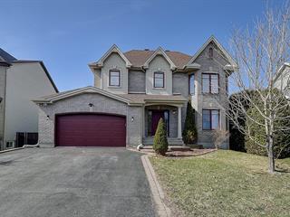 House for sale in Repentigny (Le Gardeur), Lanaudière, 175, Rue  Laurent, 23851561 - Centris.ca