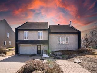 Maison à vendre à Québec (Les Rivières), Capitale-Nationale, 575, Rue du Gîte, 22446789 - Centris.ca