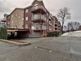 Condo à vendre à Gatineau (Gatineau), Outaouais, 240, boulevard de l'Hôpital, app. 25, 23489730 - Centris.ca