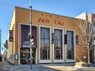 Bâtisse commerciale à vendre à Joliette, Lanaudière, 87, Place  Bourget Sud, 26001420 - Centris.ca