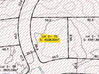 Lot for sale in Val-des-Monts, Outaouais, Chemin du Rubis, 20438316 - Centris.ca