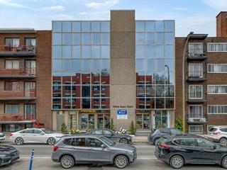 Commercial unit for rent in Montréal (Ahuntsic-Cartierville), Montréal (Island), 10138, Rue  Lajeunesse, suite 404-405, 15140853 - Centris.ca