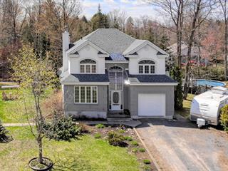 Maison à vendre à Saint-Liguori, Lanaudière, 42, Rue  Mini, 28209604 - Centris.ca