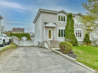 House for sale in Saint-Eustache, Laurentides, 781, boulevard  René-Lévesque, 16253103 - Centris.ca