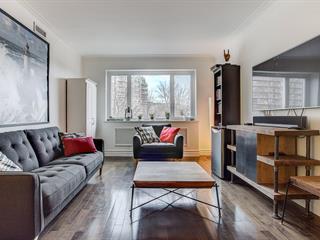Condo à vendre à Montréal (Côte-des-Neiges/Notre-Dame-de-Grâce), Montréal (Île), 2505, Avenue  Van Horne, app. 19, 14996745 - Centris.ca