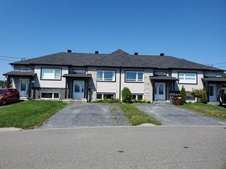 Maison à vendre à Sherbrooke (Les Nations), Estrie, 493, Rue des Fleurs-de-Gel, 14551682 - Centris.ca