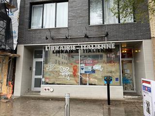 Local commercial à louer à Montréal (Rosemont/La Petite-Patrie), Montréal (Île), 6792, boulevard  Saint-Laurent, 25321638 - Centris.ca