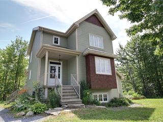 Maison à vendre à Drummondville, Centre-du-Québec, 5185, Route  139, 12597245 - Centris.ca