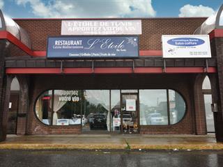 Business for sale in Laval (Auteuil), Laval, 3000, boulevard des Laurentides, suite 5, 23453369 - Centris.ca