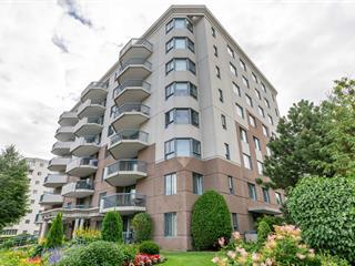 Condo à vendre à Montréal (Saint-Laurent), Montréal (Île), 2800, boulevard de la Côte-Vertu, app. 405, 22879579 - Centris.ca