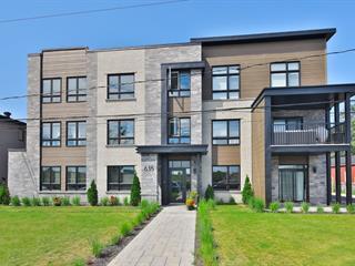 Condo for sale in Laval (Fabreville), Laval, 635, Rue  Guillemette, apt. 201, 16355675 - Centris.ca