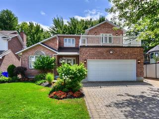 House for sale in Gatineau (Gatineau), Outaouais, 39, Rue des Merisiers, 20650008 - Centris.ca