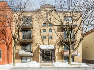 Condo / Apartment for rent in Montréal (Verdun/Île-des-Soeurs), Montréal (Island), 3920, Rue de Verdun, apt. 2, 9359939 - Centris.ca