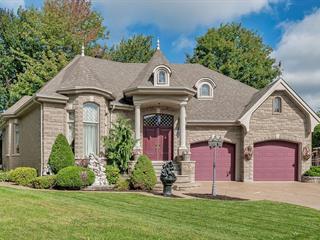Maison à vendre à Terrebonne (Lachenaie), Lanaudière, 160, Rue de la Nabisipi, 20766655 - Centris.ca