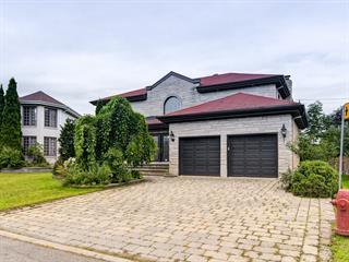 Maison à vendre à Brossard, Montérégie, 1060, Rue  Riopelle, 20051391 - Centris.ca